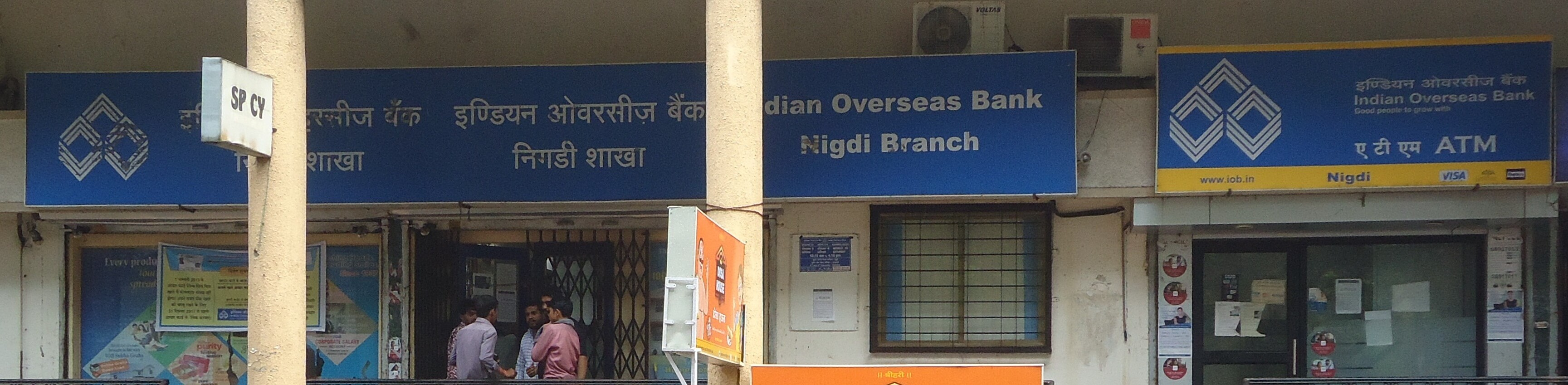 Indian Overseas Bank at Pimpri Chinchwad Polytechnic College