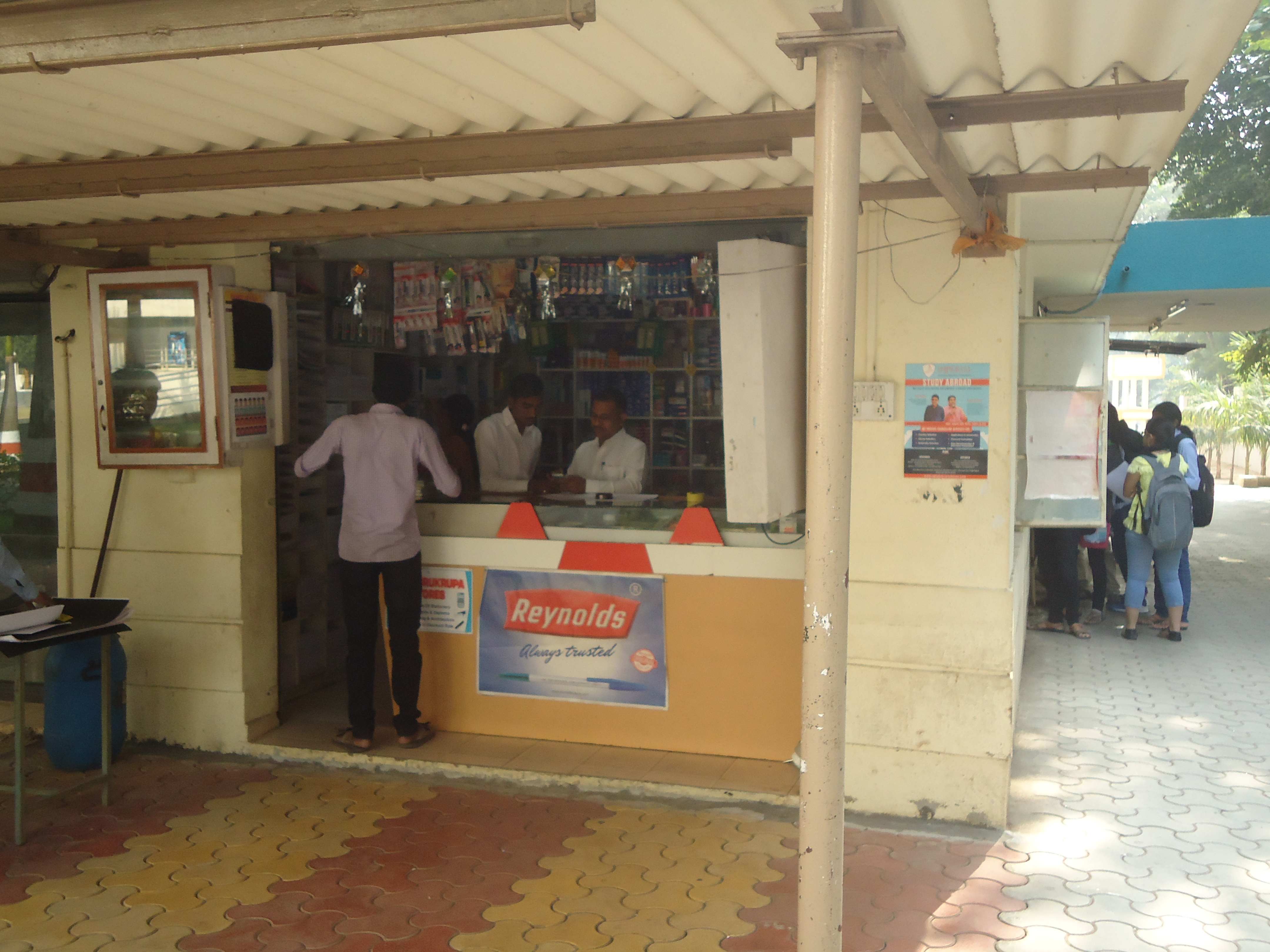 Stationary shop in Pimpri Chinchwad Polytechnic College