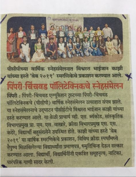 Newspaper Article 1, Pcpolytechnic college